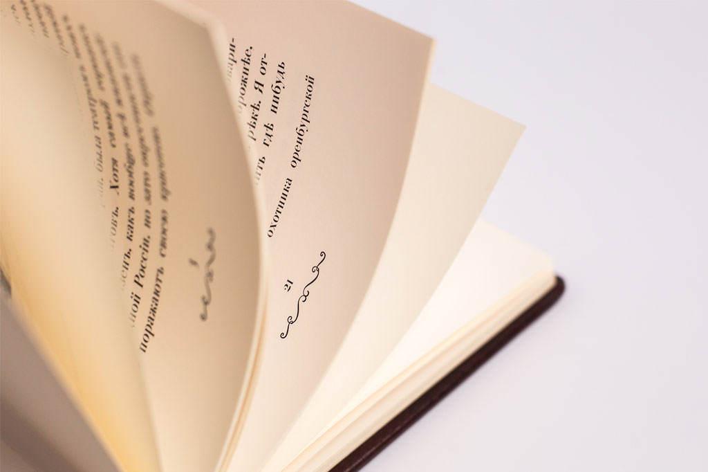 Оформление подарочной книги из натуральной кожи