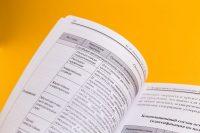 Верстка таблиц книги Российская металлургия авторы М.И. Ляльков, М.О. Жарковский