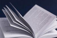 Фотографии книги Крупногабаритные зеркальные системы