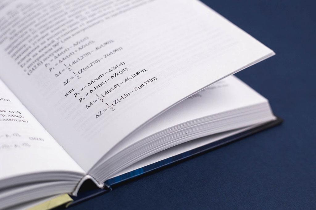 Верстка формул в книге Крупногабаритные зеркальные системы