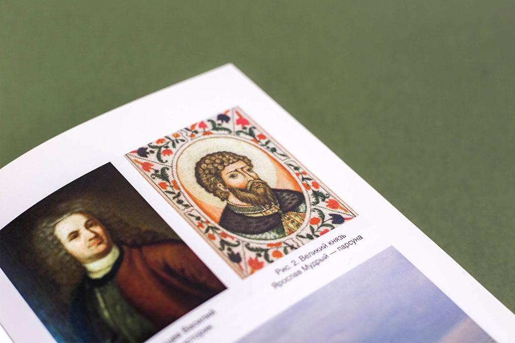 Иллюстрации в книге Типология и новые формы православных монастырей Российской империи - автор Соловьев К.А.