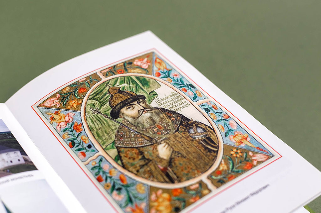 Иллюстрации монографии Типология и новые формы православных монастырей Российской империи - автор Соловьев К.А.