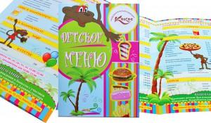 Дизайн полиграфии, дизайн детского меню