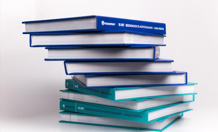 Формат печатных изданий