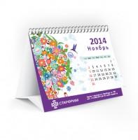 Календарь настольный, календарь-домик: изготовление и печать календаря-домика