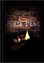Издание художественного произведения Nota Bene
