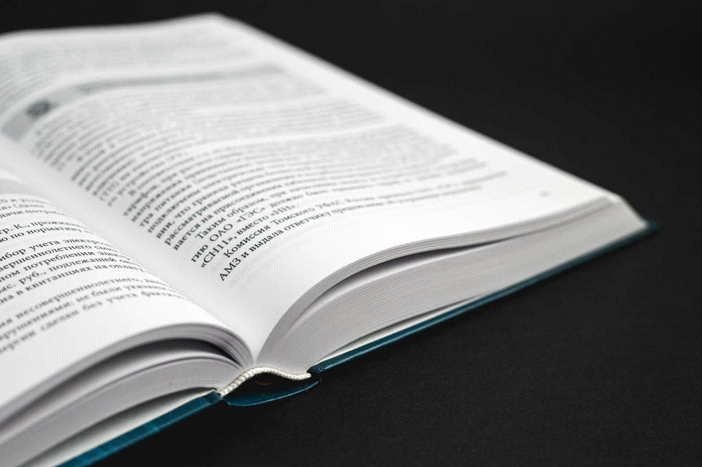 Оформление блока книги для ФАС Антимонопольный контроль в сфере электроэнергетики