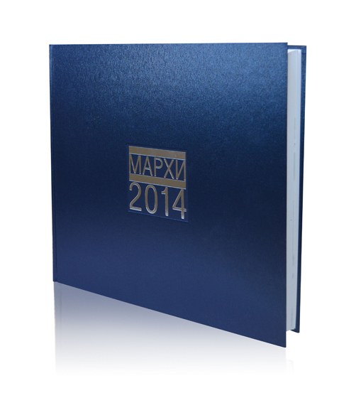 Годовой отчет МАРХИ 2014