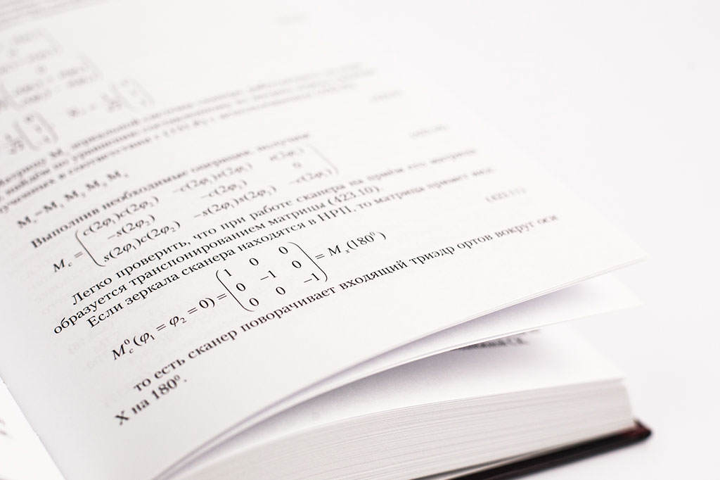 Верстка формул в книге Крупногабаритные зеркальные системы. Второе издание автор Ю.Л. Бронштейн