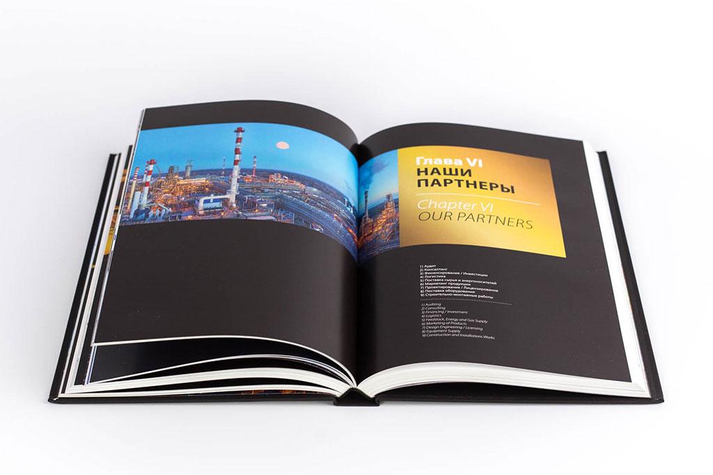 Дизайн разворота годового отчета группы компаний Новый поток