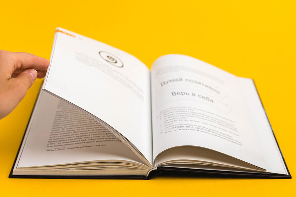 Страницы книги Лиор Сушард