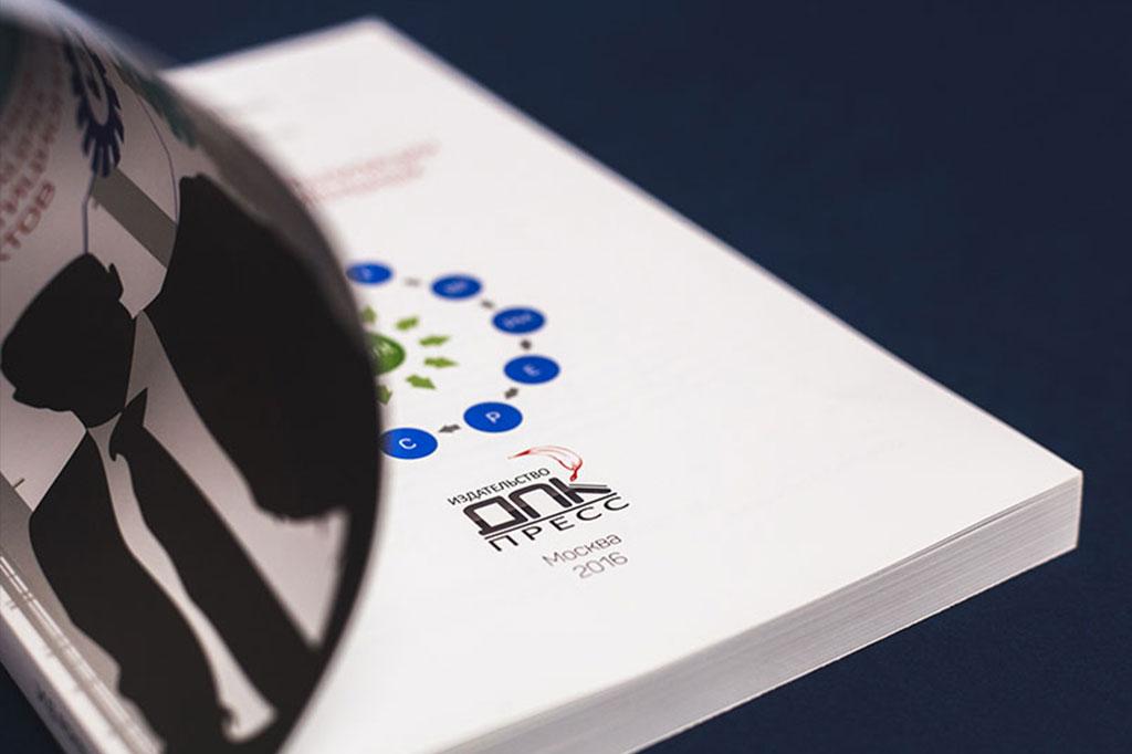 Титульный лист книги Контрактные стратегии реализации инвестиционно-строительных проектов. Автор Малахов В.И.