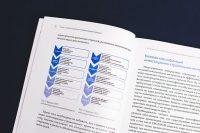 Верстка книги Контрактные стратегии реализации инвестиционно-строительных проектов. Автор Малахов В.И.