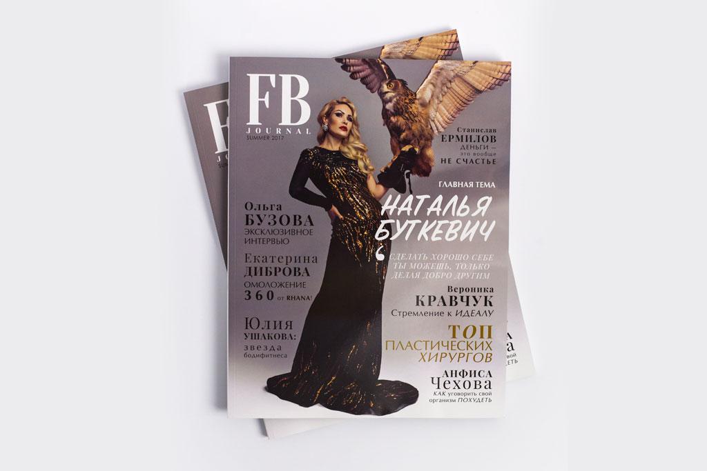 Дизайн обложки журнала FB