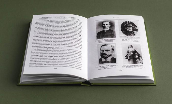 Издать книгу онлайн в интернете