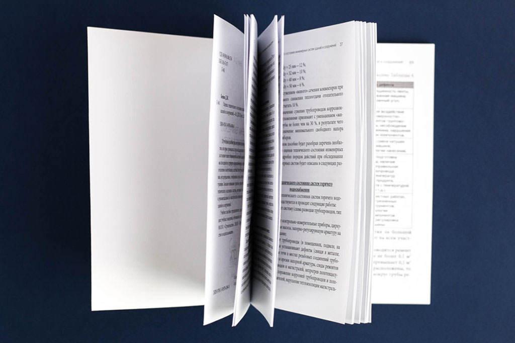 Дизайн блока книги Оценка технического состояния инженерных систем зданий и сооружений