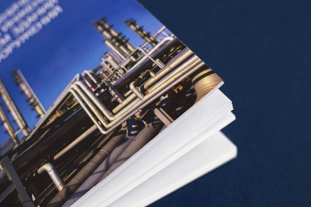 Дизайн обложки книги Оценка технического состояния инженерных систем зданий и сооружений