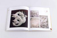 Верстка разворота книги для дизайнеров Бумагопластика автор Салтыкова Г.М.