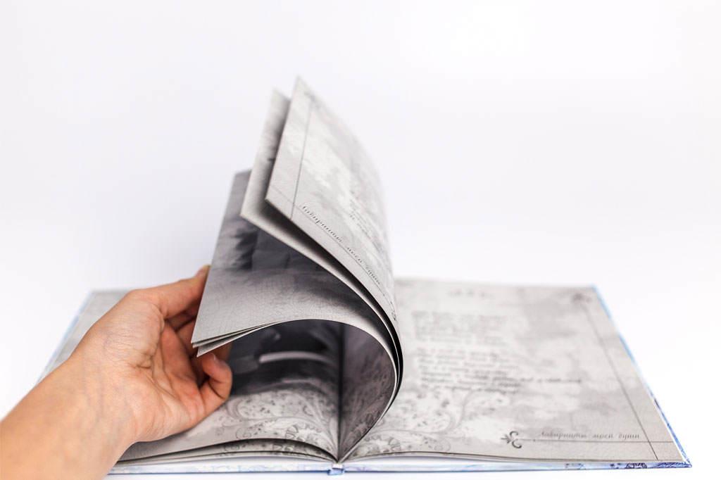 Дизайна страниц книги Лабиринты души