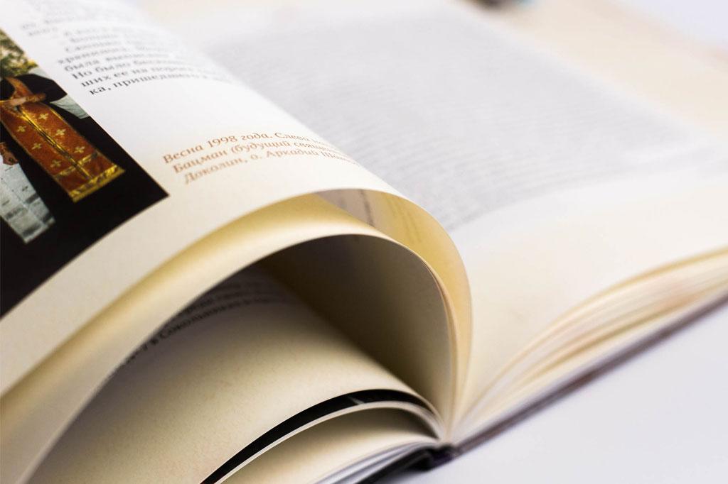 Страницы книги Простые чудеса и истории