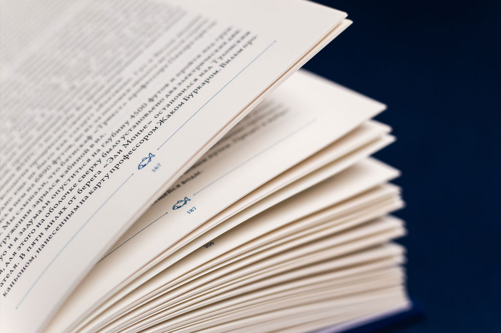Элементы дизайна внутреннего блока подарочной книги Живое море