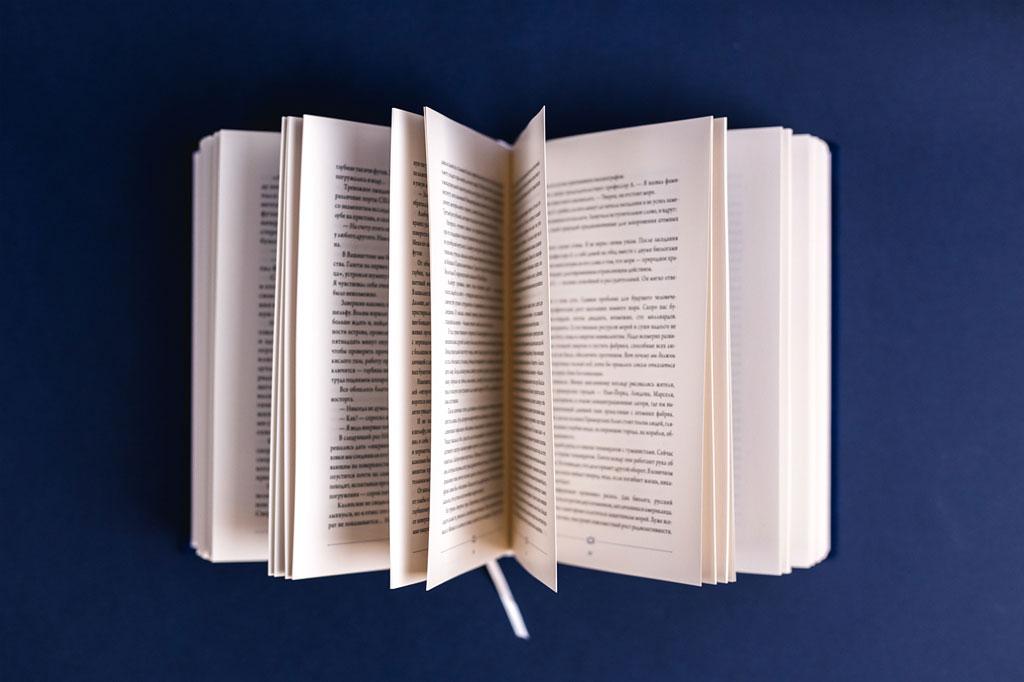 Верстка подарочной книги Живое море