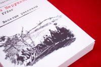 Оформление обложки книги Союз нерушимый про ГУЛАГ