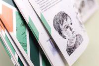 Элементы оформления книги Г.М. Салтыкова - Шрифт - учебное пособие для дизайнеров