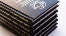 Печать тиража книг является заключительным этапом издания книги