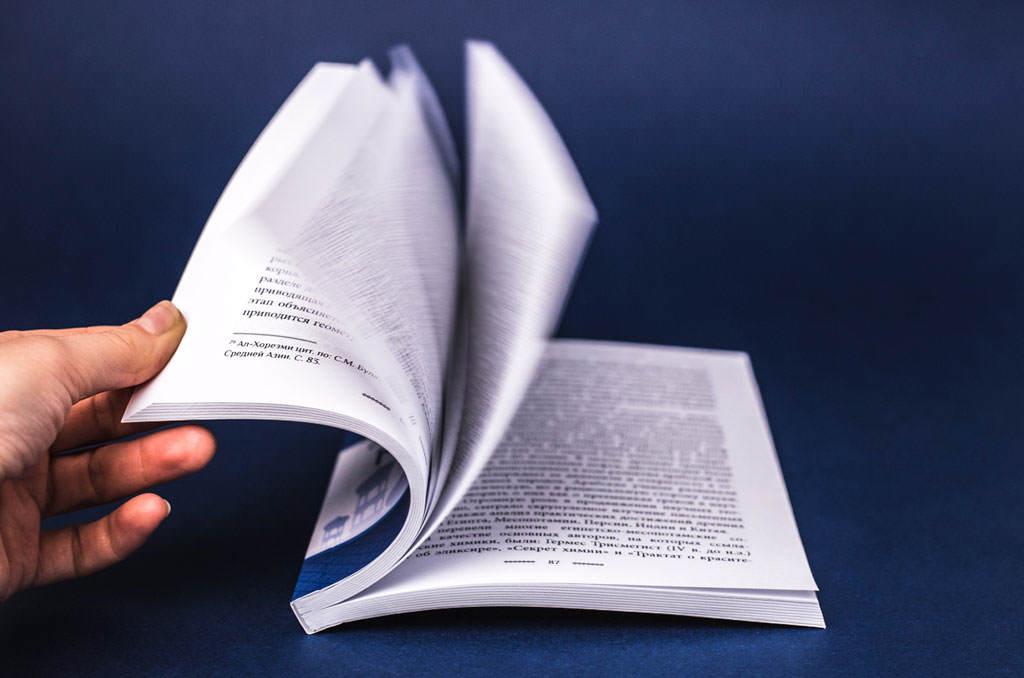 Верстка внутреннего блока книги Очерк арабо-мусульманской культуры