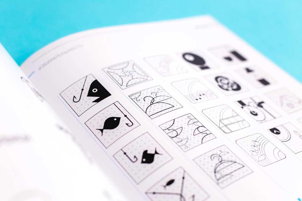 Графическое оформление книги Проектирование в графическом дизайне Салтыкова Г.М.