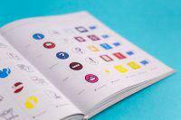 Дизайн книги Проектирование в графическом дизайне Салтыкова Г.М.