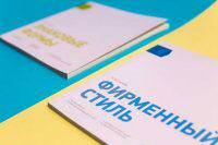 Оформление Книг о дизайне Салтыкова Г.М.