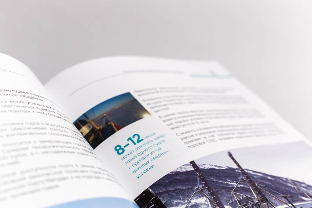 Оформление выносов подарочной книги Росморпорт — 15 лет. Безопасность мореплавания — наша работа