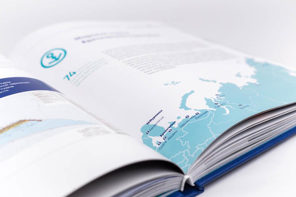 Отрисовка карт для подарочной книги Росморпорт — 15 лет. Безопасность мореплавания — наша работа