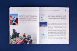 Дизайн и верстка разворота книги для предприятия Росморпорт 15 лет