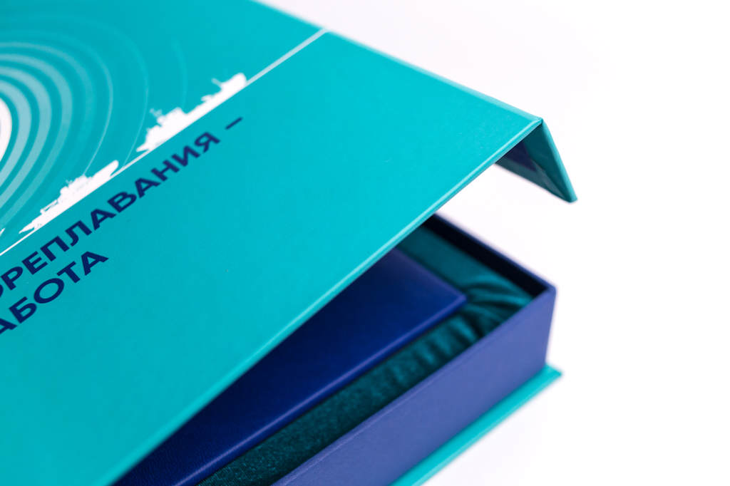 Подарочная коробка для юбилейной книги предприятия Росморпорт