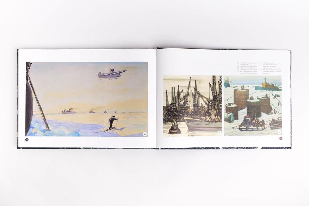 Разворот книги Артерии Арктики: транспорт региона вчера, сегодня, завтра