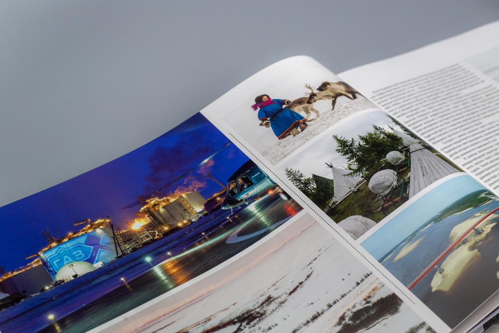 Верстка коллажа из фотографий в книге Артерии Арктики