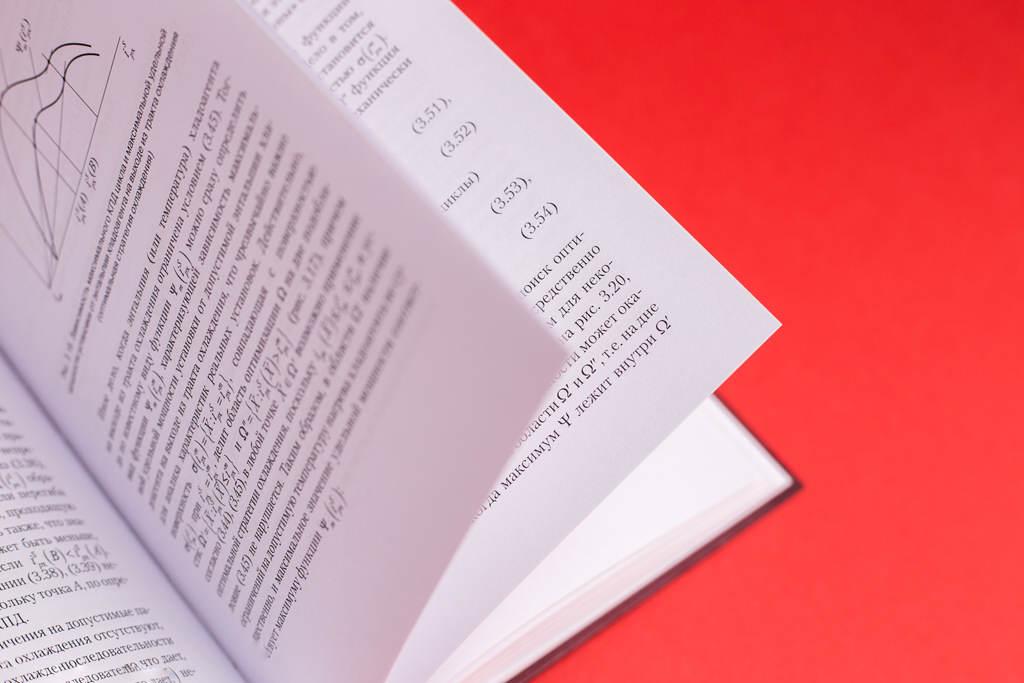 Верстка книги с формулами Термодинамика энергетических комплексов с минимальным потреблением охлаждающего вещества