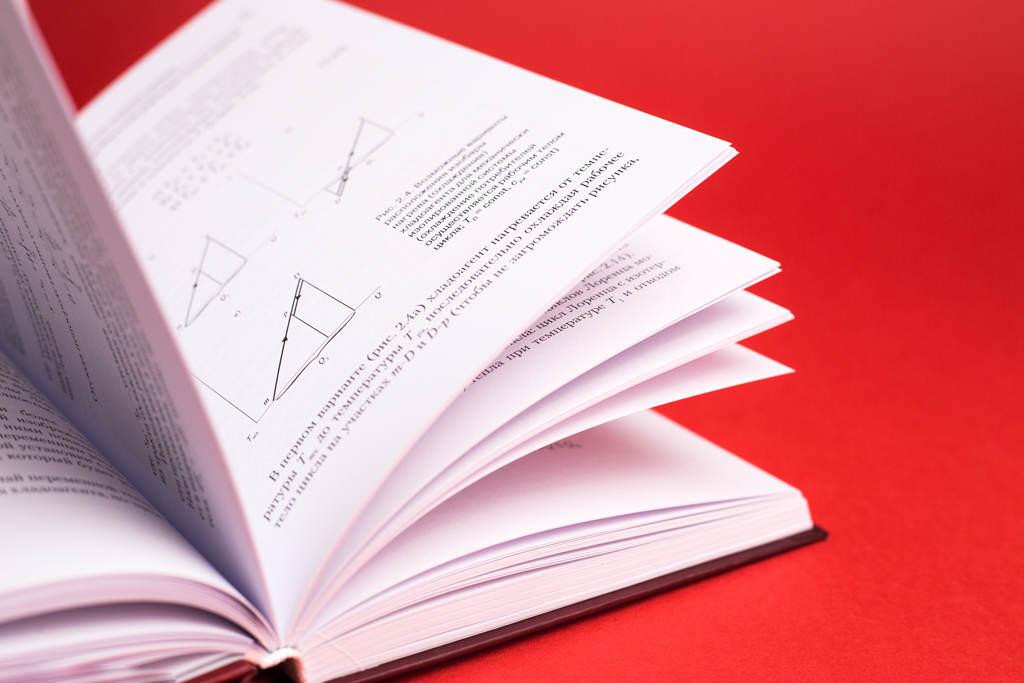 Переплет 7 БЦ книги Термодинамика энергетических комплексов В.А. Солдатов
