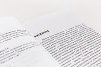 Верстка учебного пособия Экологическая безопасность в природообустройстве и водопользовании | авторы Барсукова М.В., Король Т.С.