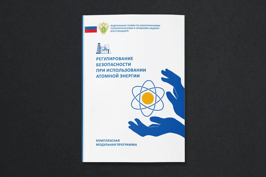 Дизайн каталога для ВО Безопасность