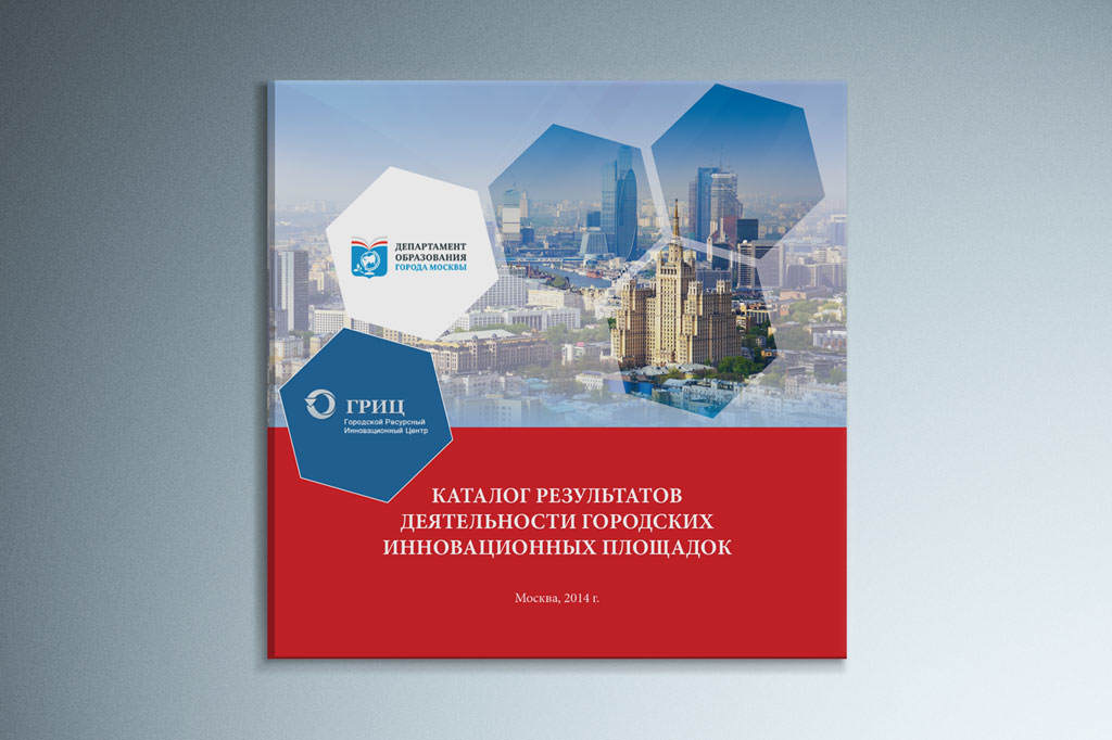 Дизайн обложки каталога ИННАРТ