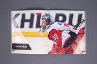 Разворот отчета о реализации стратегии КХЛ 2015–1018