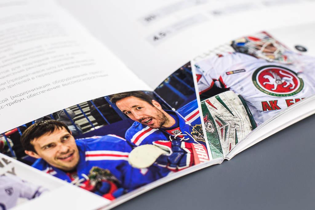 Разворот блока книги Отчет о реализации стратегии КХЛ 2015–1018