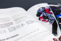 Верстка разворота отчета о реализации стратегии КХЛ 2015–1018