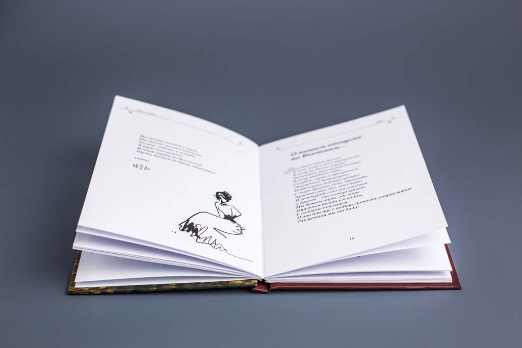 Дизайн разворота подарочной книги стихов Для тебя автор Морженкова Елена