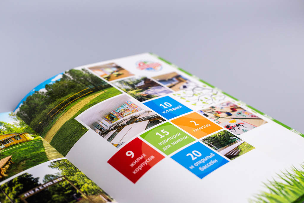 Верстка разворота рекламного буклета А4 Республика Поленово