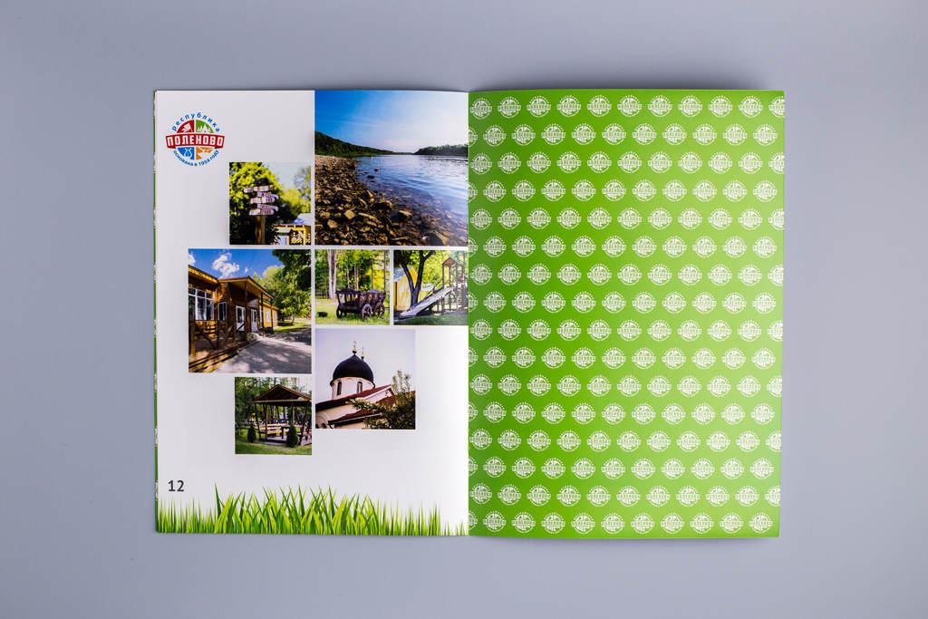 Оформление рекламного буклета А4 Республика Поленово